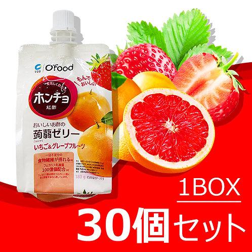 紅酢(ホンチョ)蒟蒻ゼリー【いちご&グレープフルーツ】30個セット