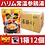 Thumbnail: ハリム常温参鶏湯 1箱 12個