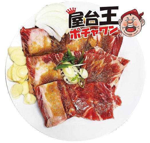 ポチャワン牛カルビ 1KG
