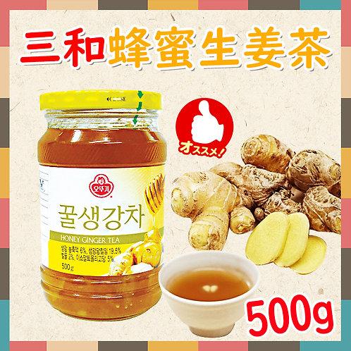 『三和』蜂蜜生姜茶
