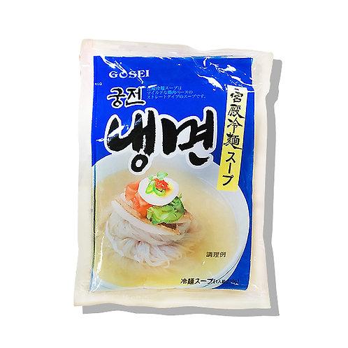 宮殿冷麺スープ