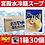 Thumbnail: 宮殿冷麺スープ 1箱30個