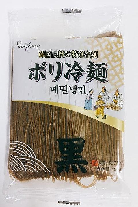 ボリ冷麺の麺 (黒)