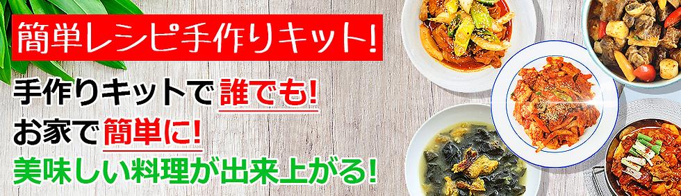레시피 요리_웹 배너png.png