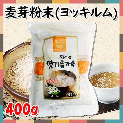 麦芽粉末(ヨッキルム)