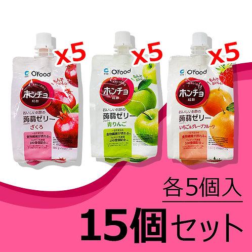 紅酢(ホンチョ)蒟蒻ゼリー【ザクロ、青りんご、いちご&グレープフルーツ】 3種類各5個セット