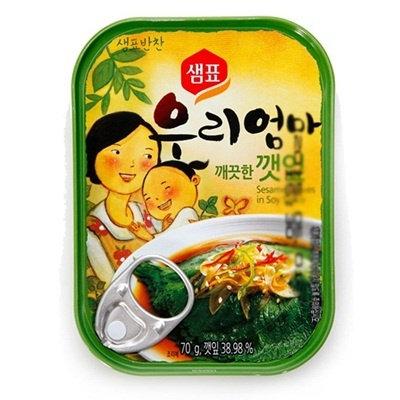 エゴマの葉の醤油漬け 缶詰