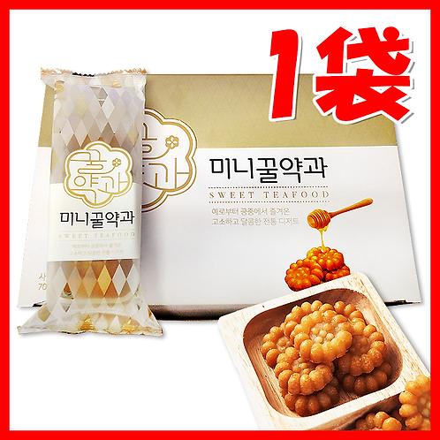 ミニ蜂蜜薬菓(1袋)