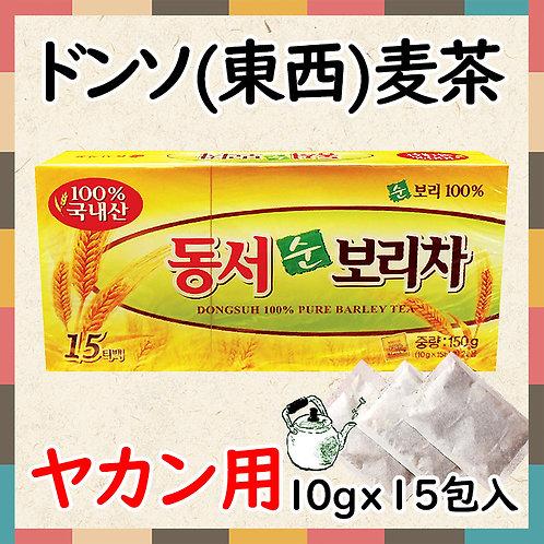 『東西』麦茶 (ヤカン用)