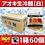Thumbnail: アオキ生冷麺(白) 1箱60個