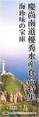 1026_Gyeongnam web Banner_4.jpg