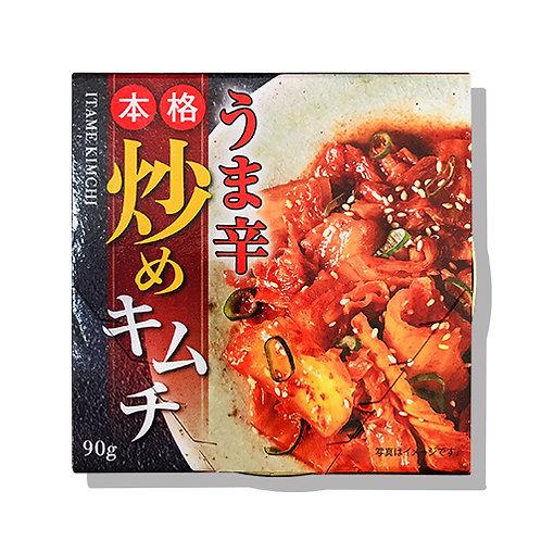 「慶南フェア」うま辛炒めキムチ(缶) 90g