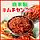 Thumbnail: 自家製キムチヤンニョム