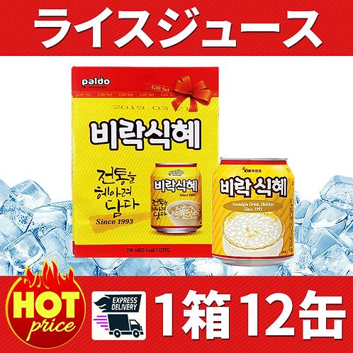 ライスジュース1箱12缶
