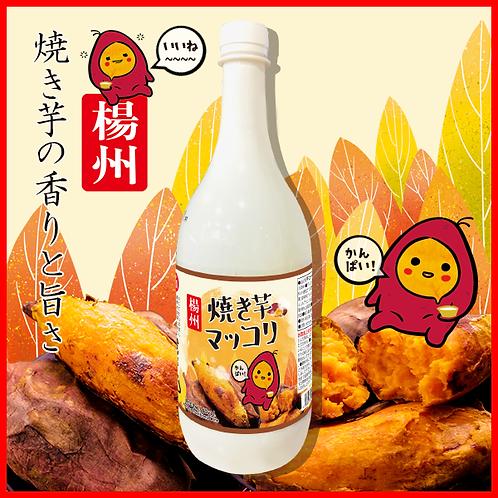 「楊州」焼き芋マッコリ