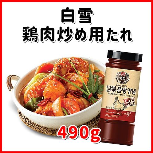 白雪 鶏肉炒め用 たれ490g