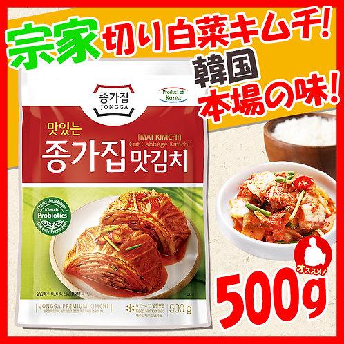 宗家(ジョンガ)切り白菜キムチ