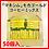 Thumbnail: 【ゆうパケット】マキシム モカゴールド ミックス 50個入(無料発送クーポンコード「123」入力お願い致します)