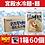 Thumbnail: 宮殿冷麺・麺 1箱60個