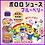 Thumbnail: ポロロジュース (ブルーベリー味)