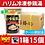 Thumbnail: ハリム冷凍参鶏湯1箱15個(クール便無料発送)