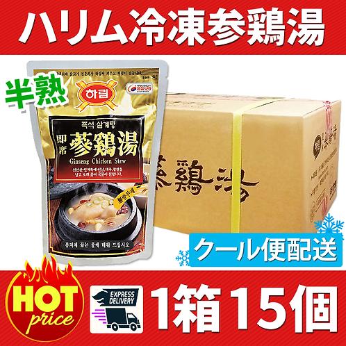 ハリム冷凍参鶏湯1箱15個(クール便無料発送)