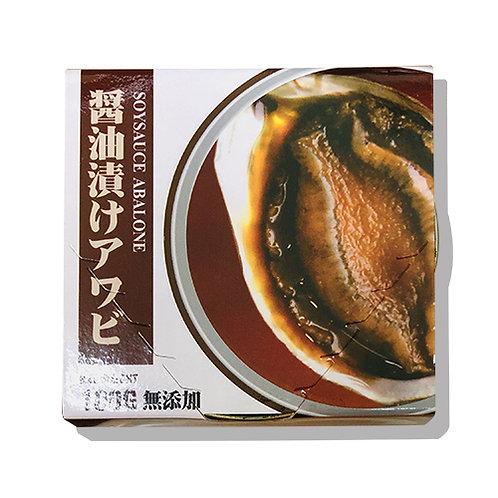 「慶南フェア」醤油漬けアワビ(缶) 100g