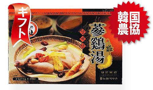 韓国農協・牧友村参鶏湯 1Kg x 3個