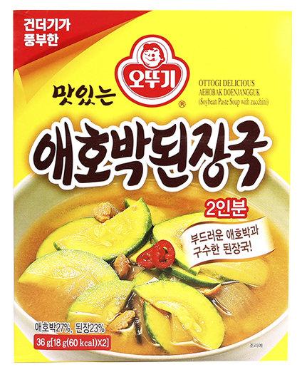 「オットギ」即席ズッキーニの味噌スープ