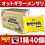 Thumbnail: オットギラーメンサリ(鍋用) 1箱40個