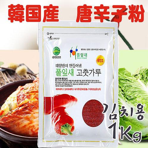 プルイプセ唐辛子粉 (キムチ用) 1Kg