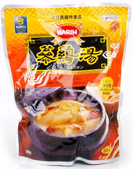 ハリム常温参鶏湯 (完熟)