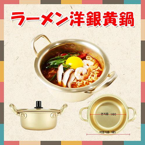 ラーメン洋銀黄鍋