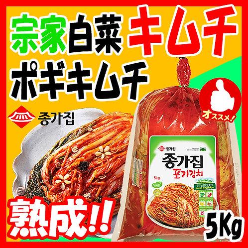 宗家(ジョンガ)白菜キムチ 5Kg