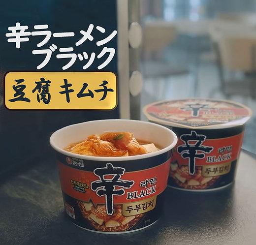 辛ラーメン(■BLACK)豆腐キムチ(CUP) 94g