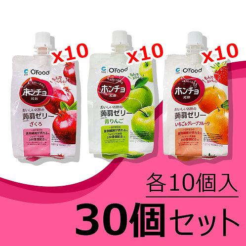 紅酢(ホンチョ)蒟蒻ゼリー【ザクロ、青りんご、いちご&グレープフルーツ】 3種類各10個セット