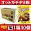 Thumbnail: オットギチヂミ粉 1箱 10個入