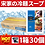 Thumbnail: 宋家の冷麺スープ 1箱30個