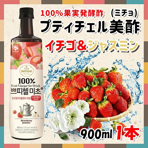 プチジェル美酢(ミチョ) イチゴ&ジャスミン味