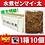 Thumbnail: 水ゼンマイ・太「南方特級」1箱10個