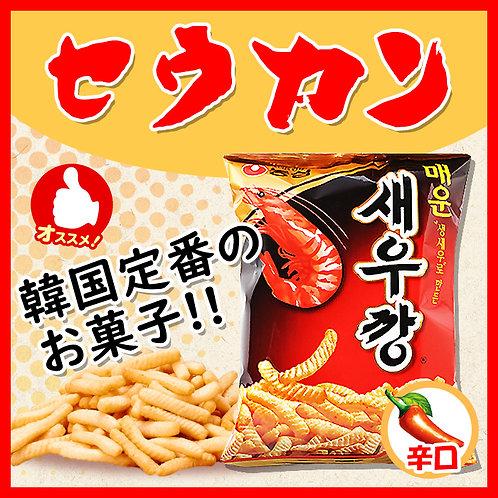 辛口セウカン(辛口エビセン)