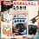Thumbnail: 「えび・ちりめんじゃこ」ふりかけ海苔