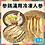 Thumbnail: 参鶏湯用冷凍人参100g