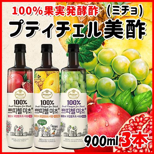 プチジェル美酢(ミチョ) 3種類セット