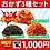 Thumbnail: 自家製 手作り セット3/(切り白菜キムチ・青海苔の和え物・さキイカ辛味和え)