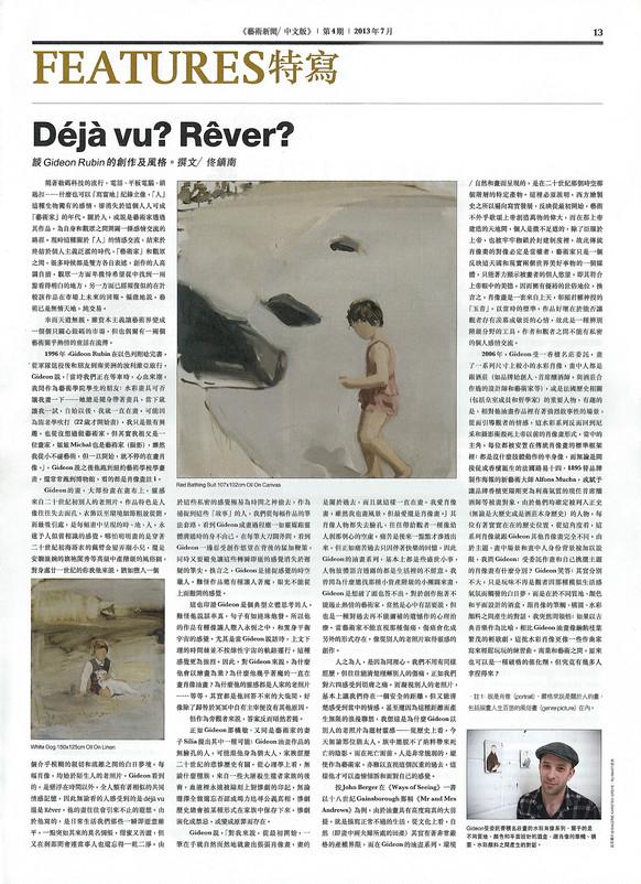 Art Newspaper Hong Kong