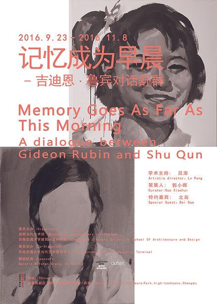 Poster MOCA.jpg