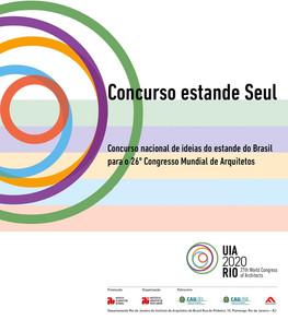 CONCURSO: MENÇÃO HONROSA / 09.05.2017
