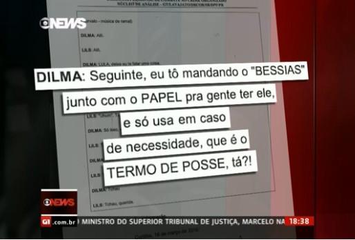 Casa Civil quer e-mails de 'Bessias' protegidos por 100 anos
