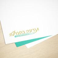 לוגו לעסק מיינדפולנס